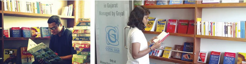 Goyal Book Center pic 2