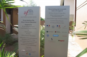 Indo-French Cultural Center, Alliance Francaise d'Ahmedabad
