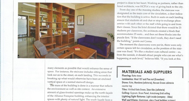AF Ahmedabad, article Architecture & Interiors India, December 13-4