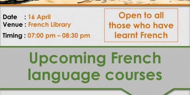 This Summer at Alliance Française d Ahmedabad