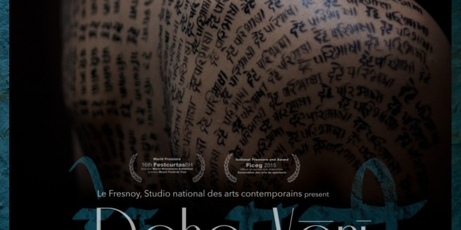 Screening of short film: Deha Vani by David Ayoun, French film director
