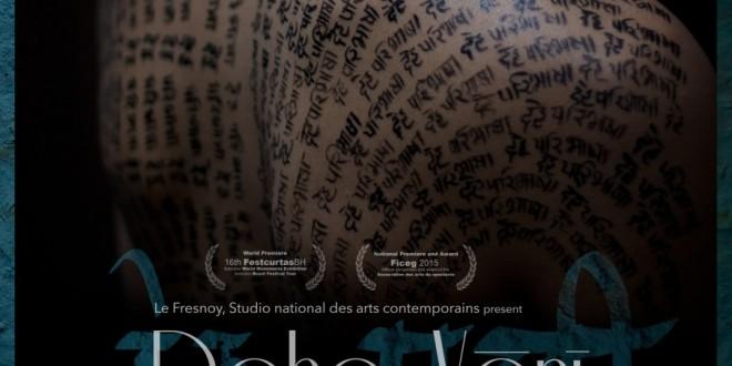 Screening of short film: Deha Vani by David Ayoun, French film director