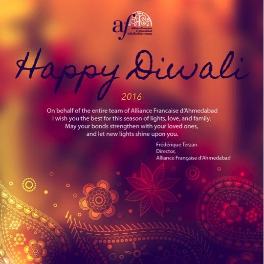 Carte Diwali 2016