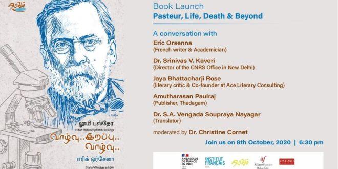 Book Launch – Pasteur, la vie, la mort, la vie by Erik Orsenna