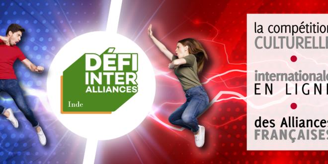 DÉFI INTER ALLIANCES
