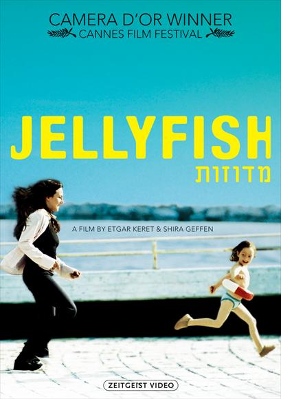 jellyfish-movie-poster-2007-1020445006