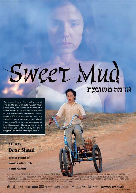 sweet-mud-movie-poster-2006-1020439377