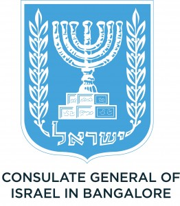 Consulate of Israel BANGALORE