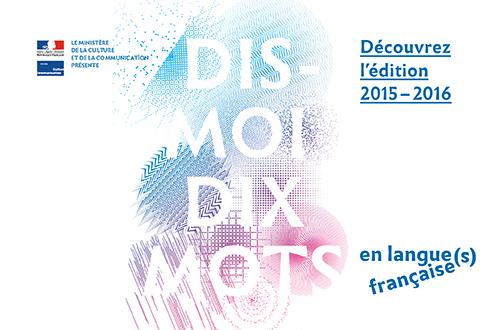 dismoidixmots-depliant-2015-2016-x500