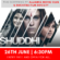 Kannada Film Screening: Shuddhi | 26th June, 6:30pm | by Alliance Movie Club & Suchitra Film Society