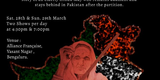 Hindi/Urdu Play: Jiss Ne Lahore Nai Dekhya by Kathputliyaan Group | 28th & 29th March (4 shows)