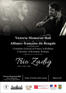 Classical concert by Trio Zadig