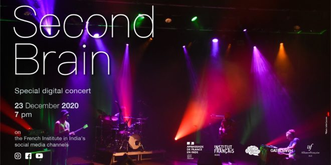 DIGITAL CONCERT | Second Brain