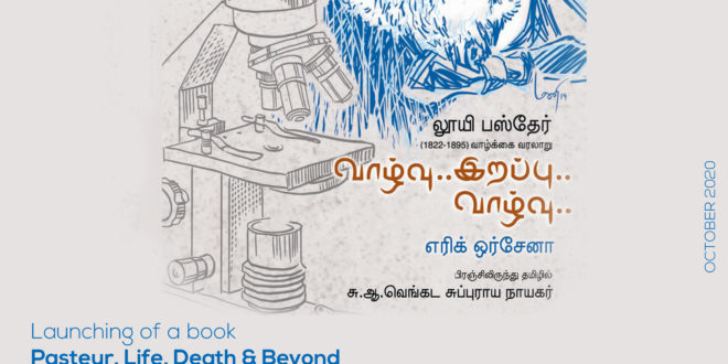 Pasteur, Life, Death & Beyond | Book launch on 8th Oct. 2020 at 6:30 pm