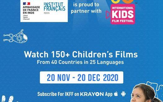 International Kids Film Festival 2020